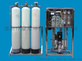 校园直饮水机-学校直饮水机