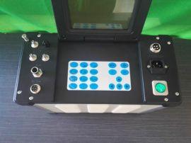 平行自动烟尘烟气测试仪 低浓度大流量 LB-70C