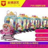 户外儿童游乐设备/糖果观光小火车/景区游乐设备