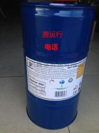 水性体系电子导电碳材料润湿分散剂
