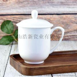 浩新骨瓷带盖水杯子 陶瓷创意礼品会议杯广告杯定制加LOGO