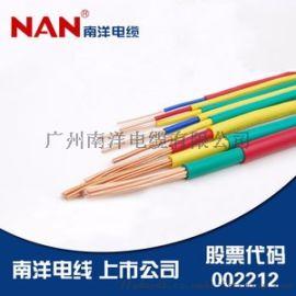 广州南洋电缆厂家供应BV-2.5系列电线!
