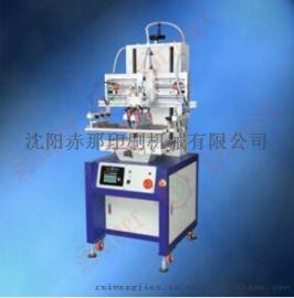 沈阳涂料桶机油桶丝印机  沈阳曲面丝印机供应