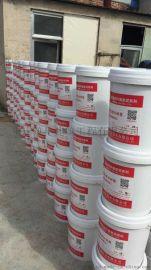 台州修补砂浆-环氧胶泥-环氧树脂胶泥价格