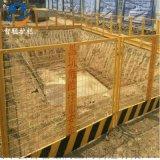 基坑邊圍欄網 智聰工地施工圍護材料 定做臨時護欄