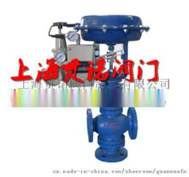 ZXN-16C、ZXN-16P气动薄膜双座调节阀