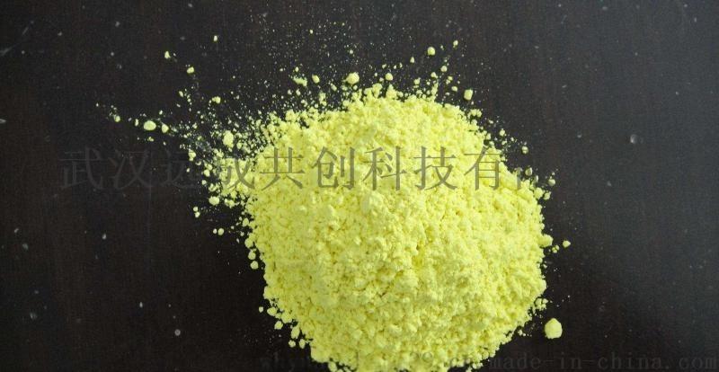 8-羟基喹啉硫酸盐厂家|134-31-6