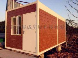 北京住人集装箱,岗亭,门禁,移动厕所,高配打包箱