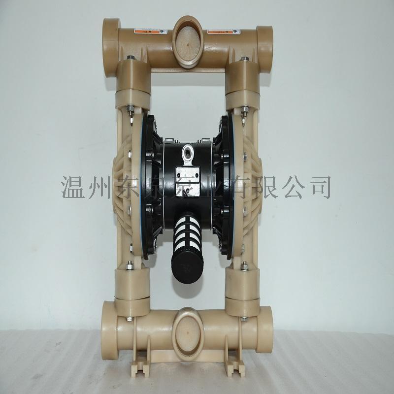 QBY化工耐腐蚀气动隔膜泵