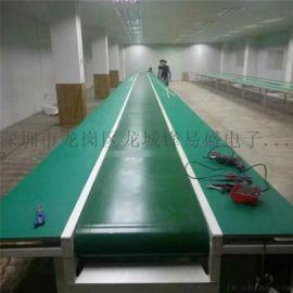 塘厦包装流水线 黄江皮带线 大朗装配线 东坑组装线