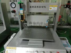 盛世晨晖自动uv喷胶机深圳厂家直销、免费打样