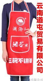 厨房用具之背式围裙定制