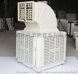 厦门漳州环保空调  湿帘风机 工业水冷空调