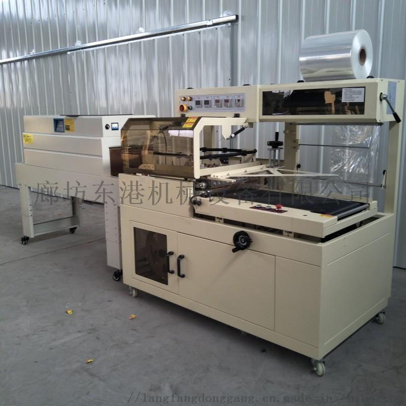 收縮膜包裝機 全自動熱收縮包裝機 全自動包膜機