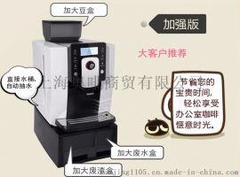现磨意式咖啡自助服务 奥啡商贸咖啡 上海奥啡商贸有