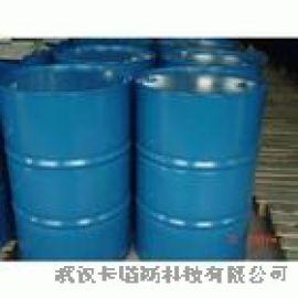 异氰酸酯固化剂市场行情走向/哪里有售