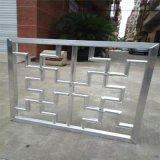 德普龙铝窗花 铝合金窗花 型材木纹铝窗花
