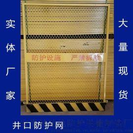 电梯井安全门A德州施工电梯井安全门直接厂家