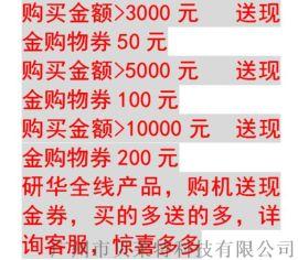 研華工控機、工業電腦、研華IPC-6608