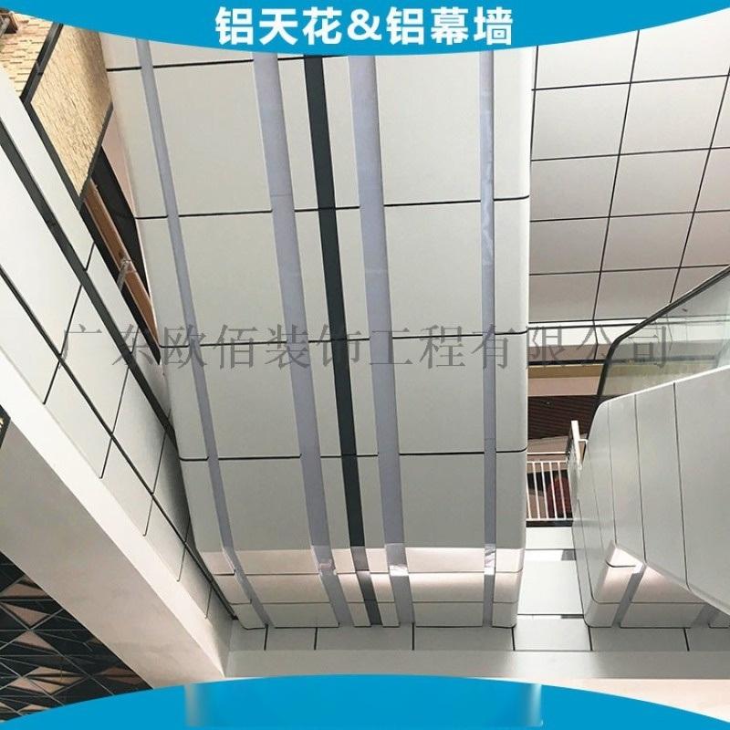 金月湾**电扶梯包边铝单板 扶梯两侧装饰铝板定制