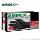 AMMEX爱马斯一次性黑色无粉丁腈手套GPNBC