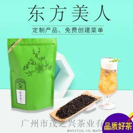 东方美人 奶茶店专用 茶叶原料 厂家直销