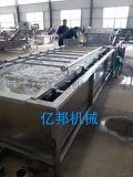 厂家直销亿邦牌果蔬清洗机,瓜果,大枣臭氧清洗机