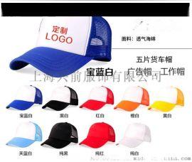 太陽帽定做遮陽帽鴨舌帽工作帽