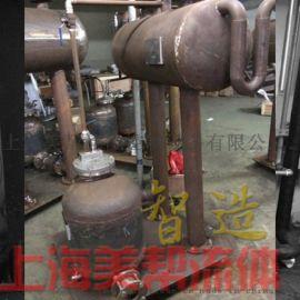 蒸汽冷凝水回收装置/气动冷凝水回收泵