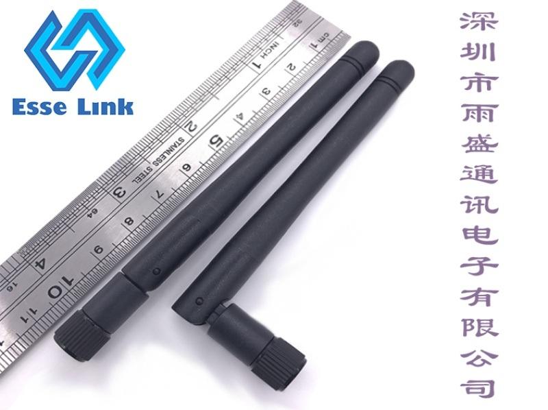 2db天線 無線產品/2.4G/3G/4G/5G