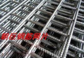 成都钢筋网片、成都带肋钢筋网、成都桥梁钢筋网