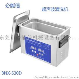 惠州五金零件超声波清洗机