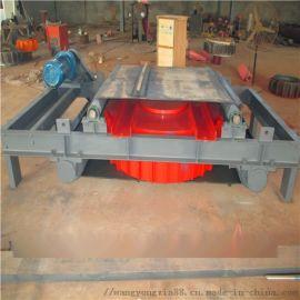 永磁除铁器 皮带除铁器 丽水远力磁电除铁器