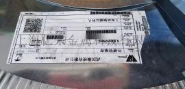上海武钢镀锌 一级品质 假一赔十 武钢代理商