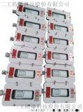 ABT-EX隔爆型紅外光柵防爆殼體報警器