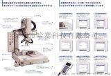 苏州线路板自动焊锡机