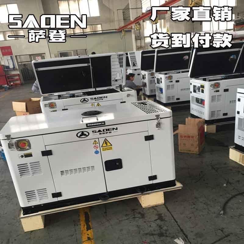 浙江15kw静音汽油发电机市场走向