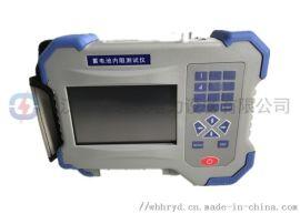 蓄电池内阻测试仪-蓄电池容量测试仪