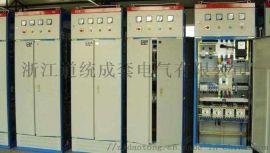 温州乐清GGD风机水泵配电柜 变频控制柜 厂家
