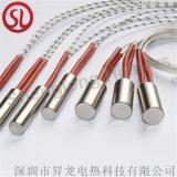 380v220v模具單頭加熱管電熱管乾燒型發熱管