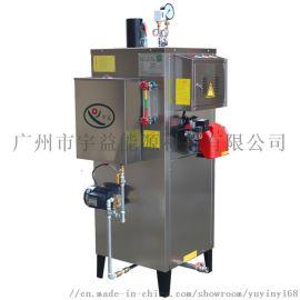 宇益 100kg/h蒸发量燃气蒸汽锅炉蒸汽发生器