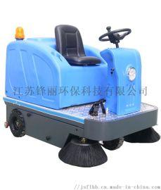 锋丽F1500电动驾驶式扫地车