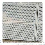 廠家定製衝孔圍擋施工隔離鍍鋅衝孔防護圍擋