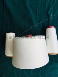 涤纶缝纫线202大白线402 大有光缝纫线202
