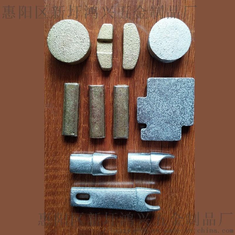 電鍍鋅配重塊,電子產品配重塊