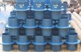 刚性防水套管A型