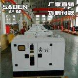 15kw靜音汽油發電機出售