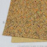 免費拿樣背膠軟木牆紙 彩色軟木牆紙 歐盟環保