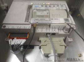 重载矩形连接器HDC-008/8-MC防开路