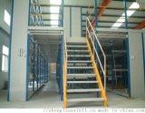 北京重型閣樓貨架 倉庫平臺二層貨架倉儲架子定製熱銷